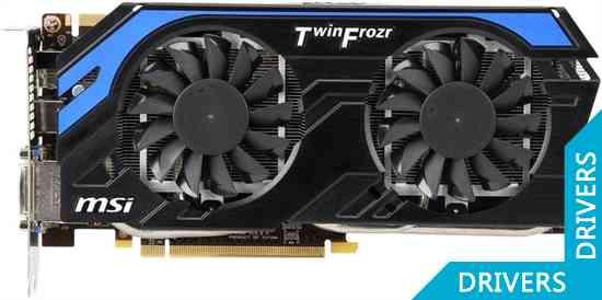 ���������� MSI GeForce GTX 660 Ti 2GB GDDR5 (N660Ti PE 2GD5)