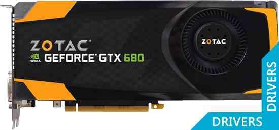 Видеокарта ZOTAC GeForce GTX 680 2GB GDDR5 (ZT-60101-10P)