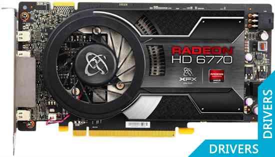 ���������� XFX HD 6770 HAWX 1024MB GDDR5 (HD-677X-Z5F3)