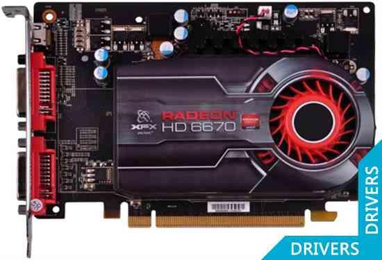 Видеокарта XFX HD 6670 1024MB GDDR5 (HD-667X-ZDF3)