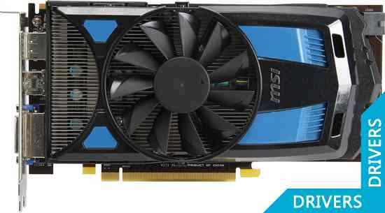 Видеокарта MSI HD 7770 OC 1024MB GDDR5 (R7770 Power Edition 1GD5/OC)