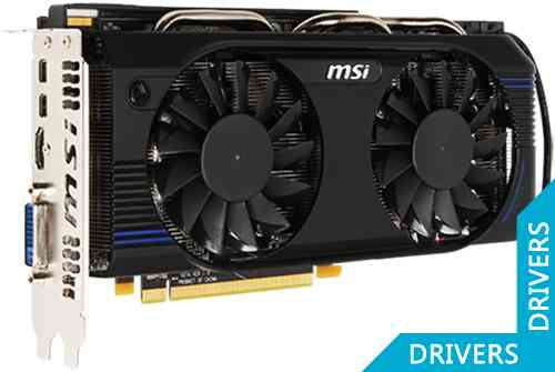 Видеокарта MSI HD 7870 OC 2GB GDDR5 (R7870-2GD5T/OC)