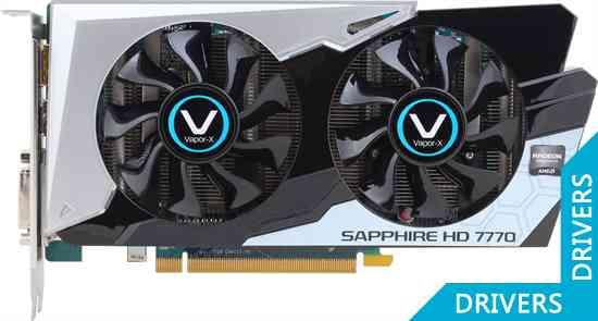 Видеокарта Sapphire Vapor-X HD 7770 OC 1024MB GDDR5 (11201-05)