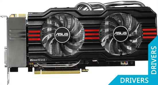 Видеокарта ASUS GeForce GTX 670 DirectCU II TOP 2GB GDDR5 (GTX670-DC2T-2GD5)