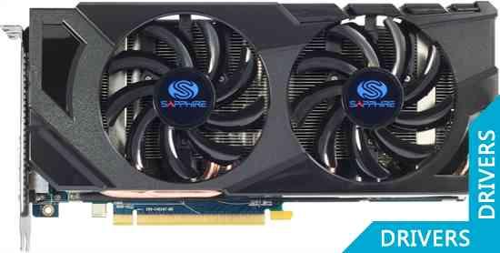 Видеокарта Sapphire HD 7870 OC 2GB GDDR5 (11199-03)