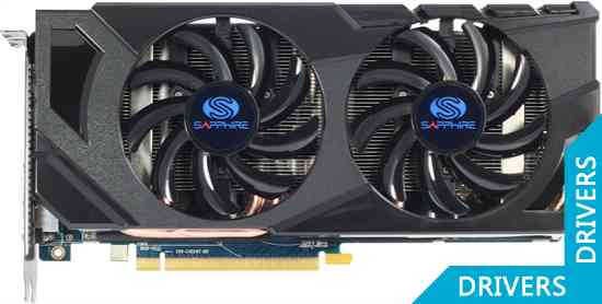 Видеокарта Sapphire HD 7870 2GB GDDR5 (11199-00)
