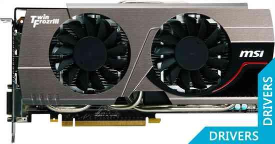 Видеокарта MSI GeForce GTX 680 2GB GDDR5 (N680GTX Twin Frozr 2GD5)