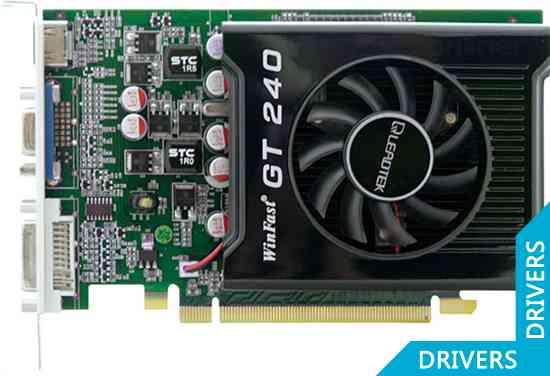 Видеокарта Leadtek WinFast GT 240 1024MB GDDR3