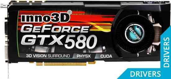 ���������� Inno3D GeForce GTX 580 1536MB GDDR5 (N58V-1DDN-K5HW)