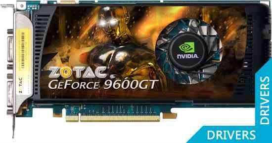 ���������� ZOTAC GeForce 9600 GT 512MB DDR3 (ZT-96TES3P-FSR)