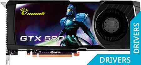 Видеокарта Manli GeForce GTX 580 1536MB GDDR5 (M-NGTX580/5RBHDD)