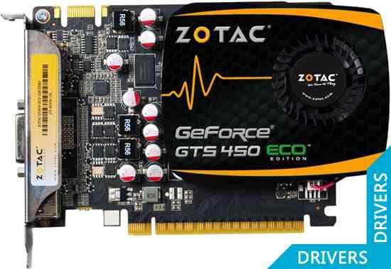 Видеокарта ZOTAC GeForce GTS 450 ECO 1024MB DDR3 (ZT-40508-10B)