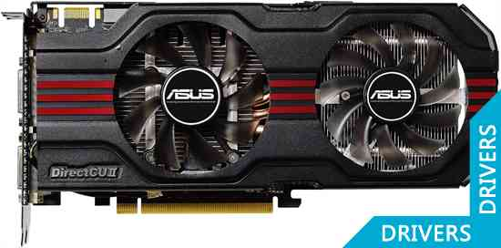 Видеокарта ASUS GeForce GTX 560 Ti 2GB GDDR5 (ENGTX560 Ti DC2 TOP/2DI/2GD5)