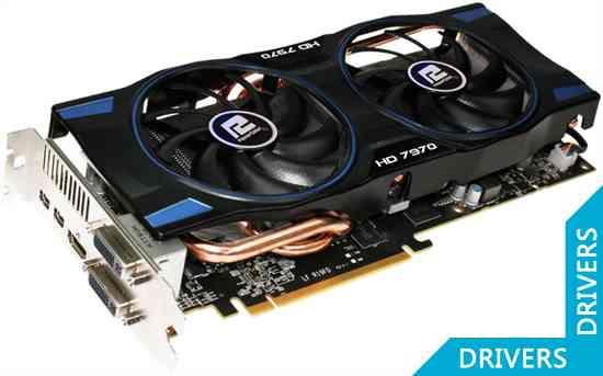Видеокарта PowerColor HD 7970 3GB GDDR5 V3 (AX7970 3GBD5-2DHV3)