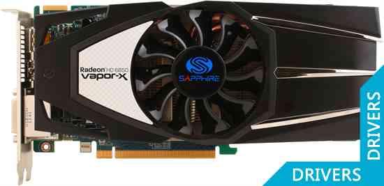 Видеокарта Sapphire Vapor-X HD 6850 1024MB GDDR5 (11180-18)