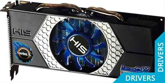 Видеокарта HIS HD 7870 IceQ X Turbo X 2GB GDDR5 (H787QNX2G2M)