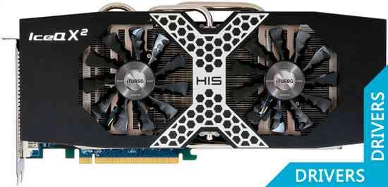 ���������� HIS HD 7970 IceQ X2 3GB GDDR5 (H797QM3G2M)