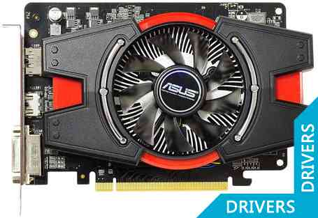Видеокарта ASUS HD 7750 V2 1024MB GDDR5 (HD7750-1GD5-V2)
