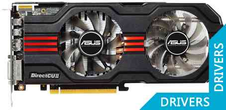 Видеокарта ASUS HD 7850 DirectCU II 2GB GDDR5 (HD7850-DC2-2GD5)