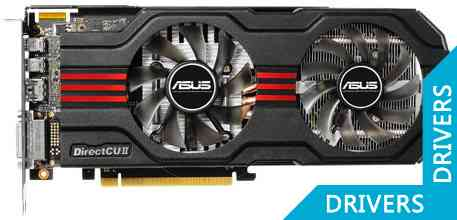 Видеокарта ASUS HD 7870 DirectCU II TOP 2GB GDDR5 (HD7870-DC2T-2GD5)
