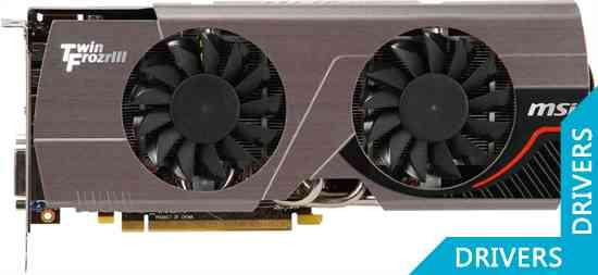 ���������� MSI HD 7870 2GB GDDR5 (R7870 Twin Frozr 2GD5/OC)