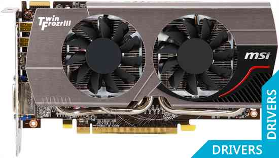 Видеокарта MSI HD 7850 2GB GDDR5 (R7850 Twin Frozr 2GD5/OC)