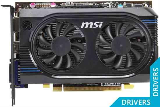 Видеокарта MSI HD 7750 1024MB GDDR5 (R7750-PMD1GD5/OC)