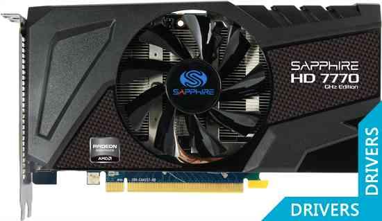 Видеокарта Sapphire HD 7770 1024MB GDDR5 (11201-00)