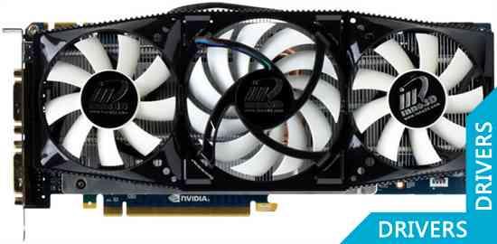 Видеокарта Inno3D GeForce GTX 580 3GB GDDR5 (N58V-1SDN-L5HW)