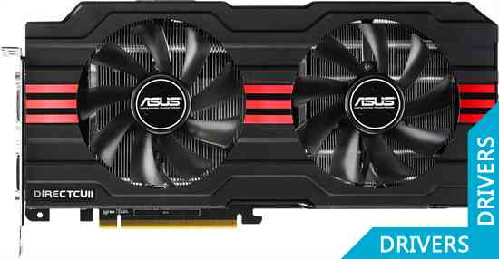 Видеокарта ASUS HD 7970 DirectCU II TOP 3GB GDDR5 (HD7970-DC2T-3GD5)