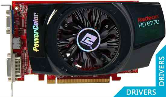 Видеокарта PowerColor HD 6770 1024MB GDDR5 (AX6770 1GBD5-HV2)