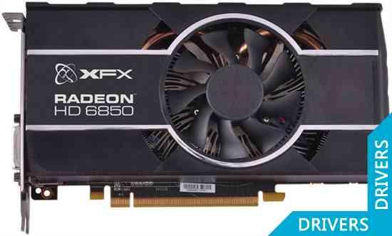 ���������� XFX HD 6850 1024MB GDDR5 (HD-685X-ZCFS)
