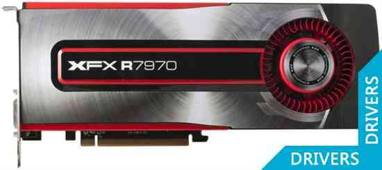 ���������� XFX HD 7970 3GB GDDR5 (FX-797A-TNFC)