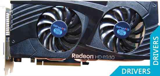 Видеокарта Sapphire HD 6930 1024MB GDDR5 (11198-00)
