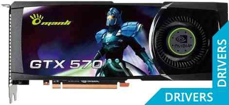 ���������� Manli GeForce GTX 570 1280MB GDDR5