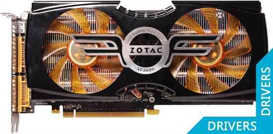 Видеокарта ZOTAC GeForce GTX 470 AMP! 1280MB GDDR5 (ZT-40202-10P)