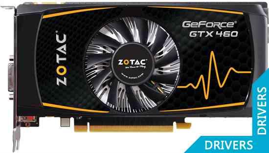 Видеокарта ZOTAC GeForce GTX 460 OC 1024MB GDDR5 (ZT-40408-10P)