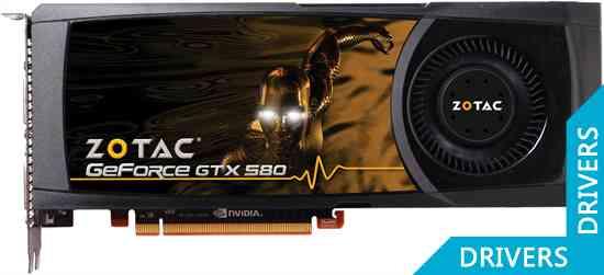 Видеокарта ZOTAC GeForce GTX 580 1536MB GDDR5 (ZT-50105-10P)