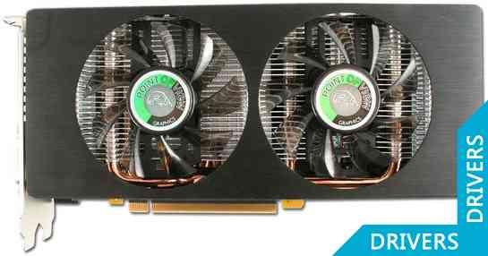 Видеокарта Point of View GeForce GTX 570 2560MB GDDR5 (VGA-570-A2-2560)