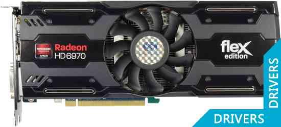 Видеокарта Sapphire Flex HD 6970 2GB GDDR5 (11187-06)