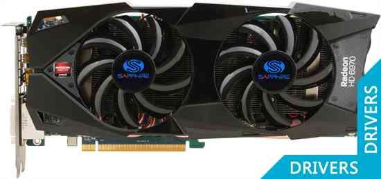Видеокарта Sapphire HD 6970 2GB GDDR5 Dual Fan (11187-03)