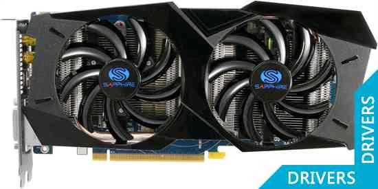 Видеокарта Sapphire HD 6870 1024MB GDDR5 Dirt3 Edition (11179-17)