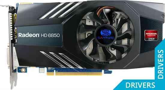 Видеокарта Sapphire HD 6850 2GB GDDR5 (11180-15)