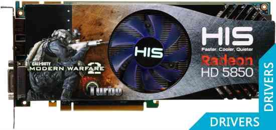 ���������� HIS HD 5850 iCooler V Turbo 1024MB GDDR5 (H585FNT1GDG)