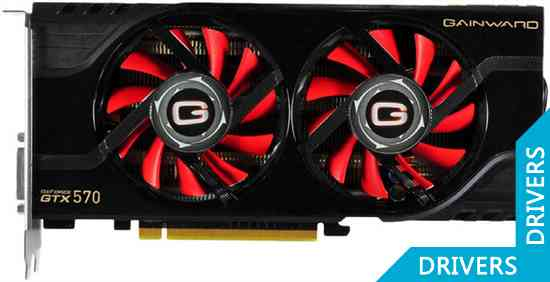 Видеокарта Gainward GeForce GTX 570 1280MB GDDR5 (426018336-1756)