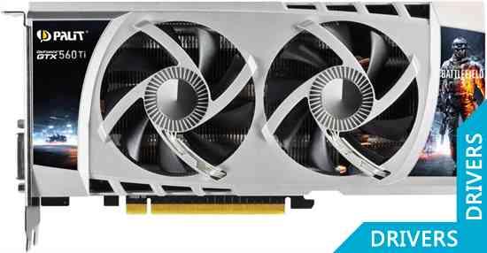 ���������� Palit GeForce GTX 560 Ti 448 Cores 1280MB GDDR5 (NE5X564010DA-1101F)