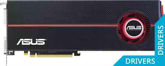 ���������� ASUS HD 5970 2GB GDDR5 (EAH5970/2DIS/2GD5/A)