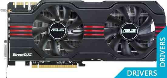 ���������� ASUS GeForce GTX 560 Ti 1280MB GDDR5 (ENGTX560Ti448DC2/2DIS/1280MD5)