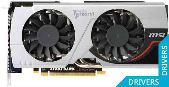 Видеокарта MSI GeForce GTX 560 Ti 1024MB GDDR5 (N560GTX-Ti Hawk/STD)