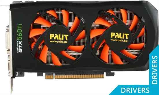 Видеокарта Palit GeForce GTX 560 Ti 2GB GDDR5 (NE5X56T01142-1140F)